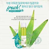 韓國 Organia 98%蘆薈淨白補水保濕噴霧 115g【PQ 美妝】