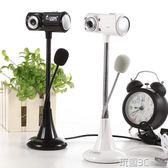 T18 高清免驅主播攝像頭台式電腦視頻 筆記本帶麥克風話筒夜視 玩趣3C