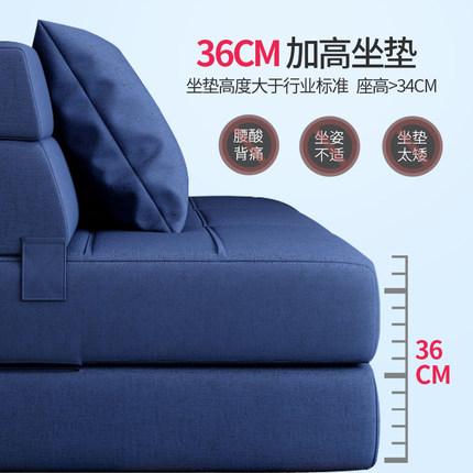 可折疊雙人沙發床現代簡約懶人沙發客廳小戶型多功能兩用榻榻米