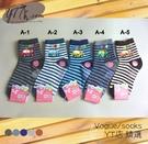 【YT店】(9~12歲)俏皮BEEP小車與條紋圖案襪子/短襪/止滑襪/童襪【台灣製MIT】A280