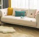沙發罩 冬季羊羔絨沙發墊加厚毛絨坐墊子防滑皮沙發套罩高檔北歐簡約通用【快速出貨八折鉅惠】
