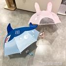 modern house韓版可愛兔子立體鯊魚兒童雨傘寶寶長手柄晴雨傘