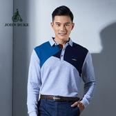 JOHN DUKE約翰公爵拼接刺繡彈力棉質POLO衫 (土耳其藍/灰)