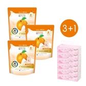 【橘子工坊】衣物清潔類嬰兒洗衣精補充包800mlx3加葇葇抽衛90抽x6包