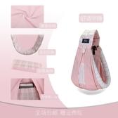日本CUBY西爾斯嬰兒背帶背巾寶寶四季棉新生初生前抱橫抱式多功能