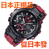 新品 日本正規品 CASIO 卡西歐手錶 G-SHOCK MTG-B1000B-1A4JF太陽能電波男錶 藍牙 智能手機鏈接功能