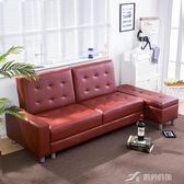 沙發床 可折疊 客廳 小戶型 多功能 簡約現代 雙人沙發兩用折疊床 樂芙美鞋 YXS