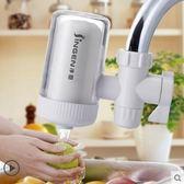 水龍頭淨水器 自來水過濾器家用廚房非直飲機淨化濾水器