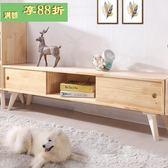 簡約電視櫃茶几組合簡易日式現代臥室北歐實木小戶型電視機櫃地櫃