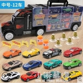兒童玩具車益智套裝開發智力3-4-6-8周歲男孩三四五男童生日禮物CY『小淇嚴選』