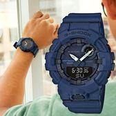 G-SHOCK GBA-800-2A 智慧型藍芽手錶 GBA-800-2ADR