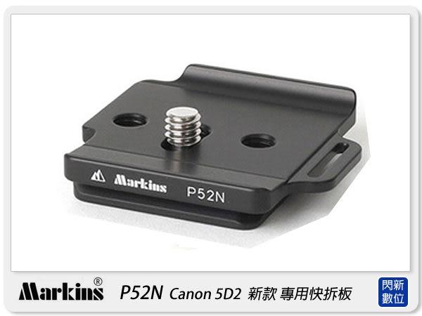 【分期0利率】Markins P52N  快拆板 (Canon 5D2 5D MARK II 專用 快板) ~新款~