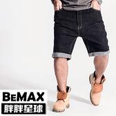 【胖胖星球】中大尺碼‧個性復古洗舊牛仔短褲 38~50腰‧加大【107301】