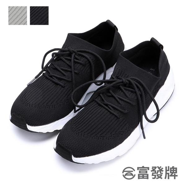 【富發牌】飛炫流線型綁帶襪套男款慢跑鞋-黑/灰  2AK35