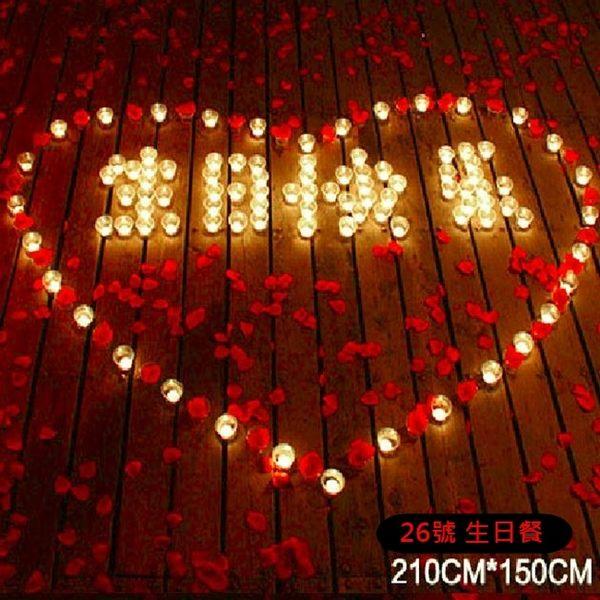 排字 蠟燭 大愛心 IOU 生日快樂 套餐 求婚蠟燭 情人節禮物 浪漫套餐 26號【塔克】