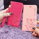 免運 超萌多米貓 三星note3 N9000  S4 支架保護套(任選二個$900)