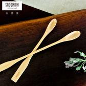 【仙德曼 SADOMAIN】山毛櫸攪拌匙-大(2入組)