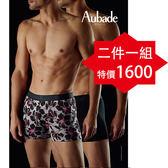 Aubade man-壞男人S舒棉平口褲(灰黑2件組/1600下訂一組即可)