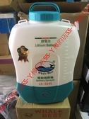 台灣製造*背負式噴霧機 噴霧桶 農藥桶 消毒機 電動 充電 鋰電 16公升 LS516L