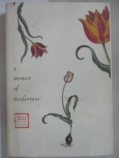【書寶二手書T4/傳記_GG1】A Memoir of Misfortune_Xiaokang Su