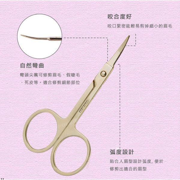 不鏽鋼美容剪刀 美容剪 韓版 金色 小彎剪 剪刀  指甲 剪 彎剪 【4G手機】