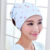 春夏季坐月子帽夏天產婦產後用品春時尚頭巾春季薄款孕婦帽子CY 【PINKQ】