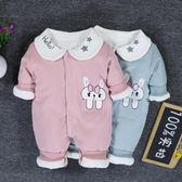 女嬰兒寶寶秋冬裝套裝女0一1歲連體衣剛出生冬季薄棉保暖夾棉衣服【限時八五折】