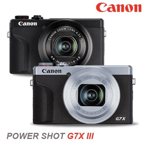 24期(原廠登錄送原電)加送+64G記憶卡 3C LiFe CANON PowerShot G7X Mark III 數位相機 G7XIII 公司貨