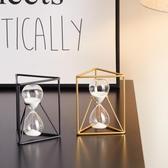 北歐家居客廳沙漏擺件酒柜裝飾品辦公室桌面沙漏計時器輕奢擺設 快意購物網