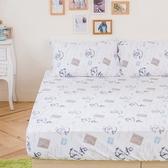 #B167#寬幅100%天然極緻純棉6x6.2尺雙人加大床包+枕套三件組(不含被套)*台灣製/床單/床巾