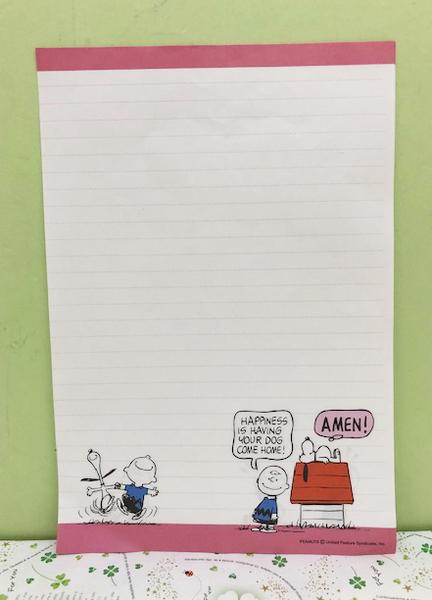 【震撼精品百貨】史奴比Peanuts Snoopy ~SNOOPY便條紙-六格#63564