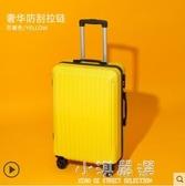 行李箱女小型拉桿箱萬向輪學生密碼旅行箱男皮箱子輕便CY『小淇嚴選』
