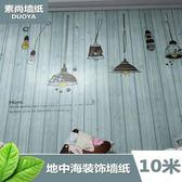 壁紙 壁貼 10米加厚PVC防水墻紙 歐式電視背景大學生宿舍卡通壁紙家具翻新紙 igo 歐萊爾藝術館