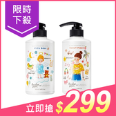 韓國 MISSHA 香氛乳液(500ml) 款式可選【小三美日】ALL OVER 2019最新版本 $340