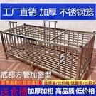 不銹鋼雞籠家用大號寵物籠養殖籠鴿子籠兔子籠子小型狗籠