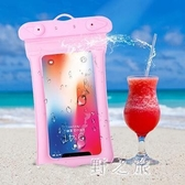 手機防水袋子潛水套觸屏密封放水掛脖大容量通用透明防塵手機殼包 qz5373【野之旅】