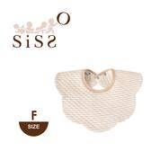 【SISSO有機棉】咖條空氣棉二重織圍兜 F