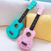 幾吉他兒童吉他玩具 女孩尤克里里初學者樂器仿真小提琴男孩寶寶可彈奏  LX HOME 新品