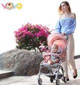 嬰兒推車超輕便攜式折疊可坐躺寶寶兒童小孩簡易口袋迷妳傘車 法布蕾輕時尚igo
