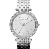 Michael Kors MK 光耀晶鑽都會手錶-銀 MK3190