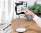 賽鯨iPad支架手機桌面懶人平板電腦多功能網課夾子愛派蘋果家用托架伸縮 酷男精品館