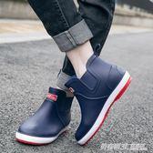 新款雨鞋男短筒低筒水鞋時尚套鞋防滑膠鞋防水工作鞋戶外成人雨靴  英賽爾