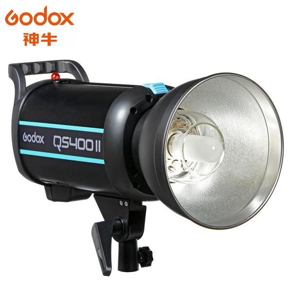 ◎相機專家◎ Godox 神牛 Quicker QS400II 閃客110V 高速回電 棚燈 閃燈 攝影燈 X1 公司貨
