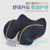 U型枕 U型枕充氣按壓便攜u形護頸椎枕長途旅行坐車飛機睡覺神器脖子靠枕 5色