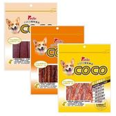 【zoo寵物商城】Peter》COCO 犬用零食系列 (2種口味)