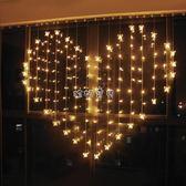 門簾拉花 結婚用品 婚房裝飾浪漫婚禮布置臥室門簾拉花串燈新婚房創意場景 珍妮寶貝