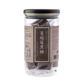手作蔓越莓黑糖茶磚250g 10入