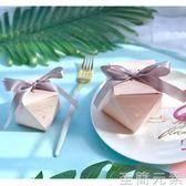 50個鑚石型糖果盒禮物盒歐式結婚喜慶用品喜糖盒   至簡元素