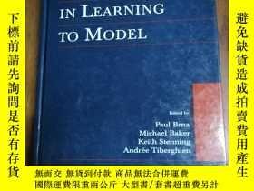 二手書博民逛書店The罕見Role of Communication in Learning To Model 交際在學習模擬中的