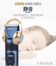 電動理髮器 家用電動理發器電推剪充電式嬰兒電推子成人剃頭刀兒童剃發剪發器 618大促銷
